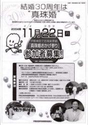 p2004